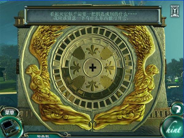 深海女皇:黑暗的秘密截图1