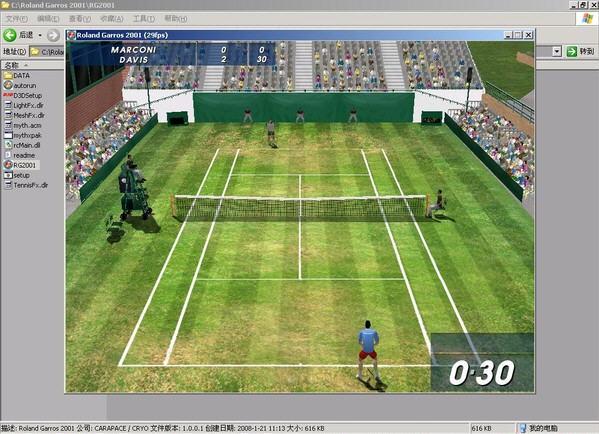 法国网球公开赛2001截图1