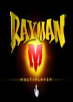 雷曼竞技场(Rayman M)