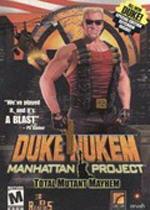 毁灭公爵:曼哈顿计划(Duke Nukem:Manhattan Project)