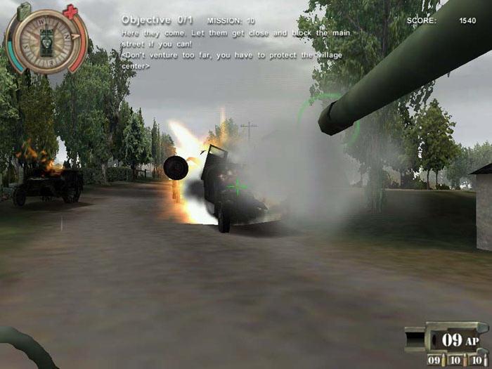 坦克杀手截图0