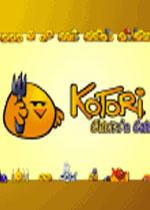小鸡快跑( Kotori Chicks'n Cats)