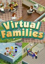 虚拟家庭下载