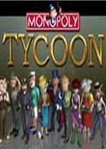 强手大亨(Monopoly Tycoon )