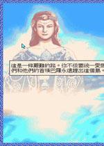 魔眼邪神:塞尔达传说中文版