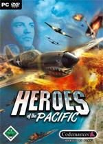 太平洋英雄(Pacific Heroes)