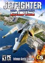 喷气式战斗机2015下载