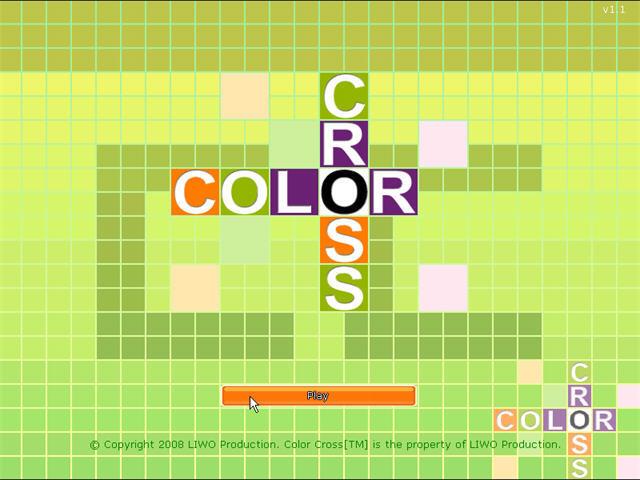 色彩交织截图1