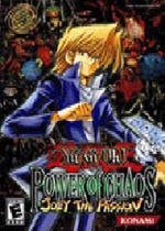 游戏王之城之内篇(Yu-Gi-Oh! Power of Chaos Joey the Passion)