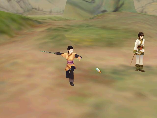 轩辕剑4截图1