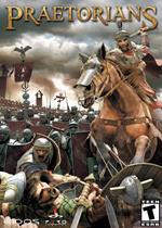 罗马执政官(Praetorians)