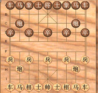 中国象棋截图0