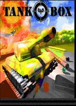 超级坦克大战(Tank-O-Box)