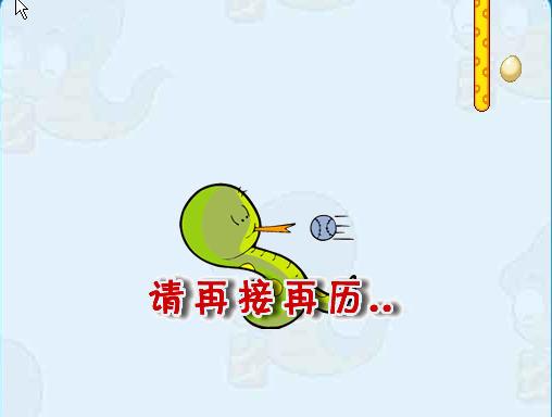 小蛇吞蛋截图0