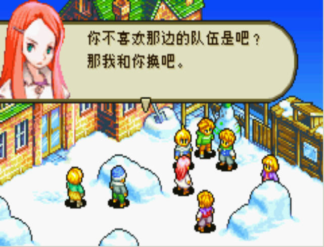 最终幻想战略版截图0