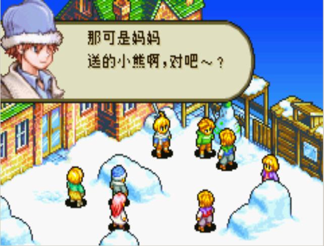 最终幻想战略版截图2