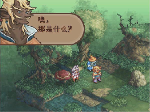最终幻想战略版a2截图0