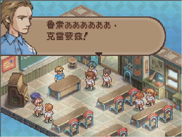 最终幻想战略版a2截图2