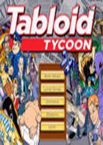 小报大亨(Tabloid Tycoon)