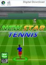 网球新星下载
