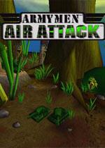玩具兵大战(ARMYMAM)完整硬盘版