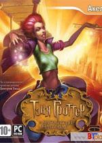 塔妮亚・格勒特与魔法琴下载