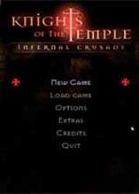 圣堂骑士俩大半神强者团(Knights Of The Temple)