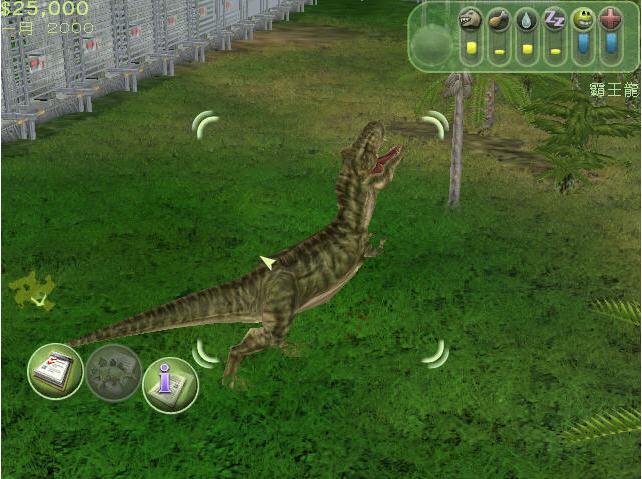 侏罗纪公园基因计划截图3