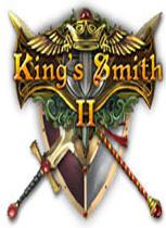 国王铁匠铺2下载