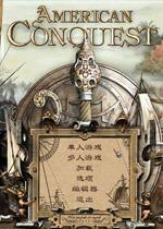 征服美洲中文版