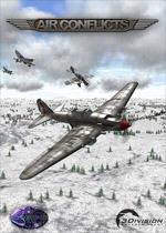 空中冲突(Air Conflicts)