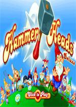 锤锤小矮人(Hammer Heads)