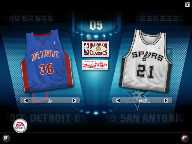 NBA LIVE 2006截图3