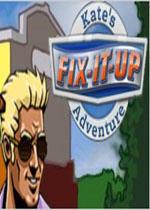 凯特的汽车修理厂(Fix-it-up: Kate's Adventure )硬盘版