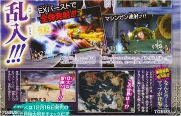 最终幻想:纷争2