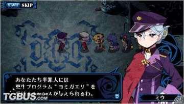 PSP《罪恶少女》