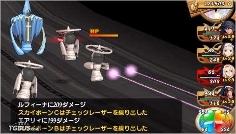 PSP 光明之心
