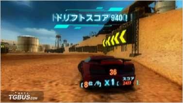 争分夺秒 PSP