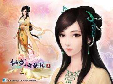 《仙剑5》女主角唐雨柔壁纸1024X768
