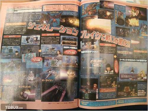 Wii PSP SD高达G世纪:世界