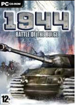 1944:凸出部战役下载