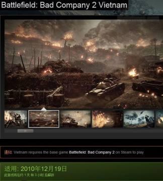 《<b>叛逆连队2:越南</b>》获媒体高分评价