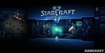 《星际争霸2》Demo版公布 可免费试玩3关