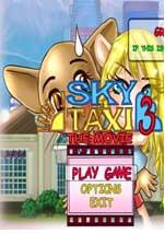 空中出租车3:电影时代下载