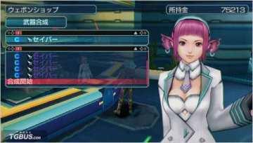 PSP 梦幻之星:携带版2无限