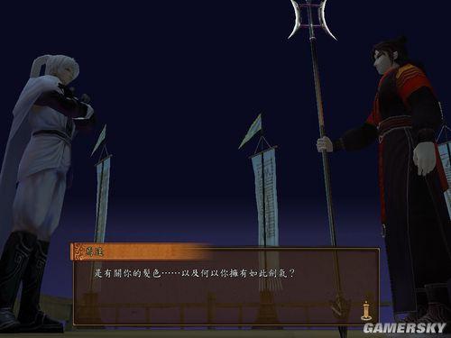 《轩辕剑外传云之遥》简体中文数字版放出