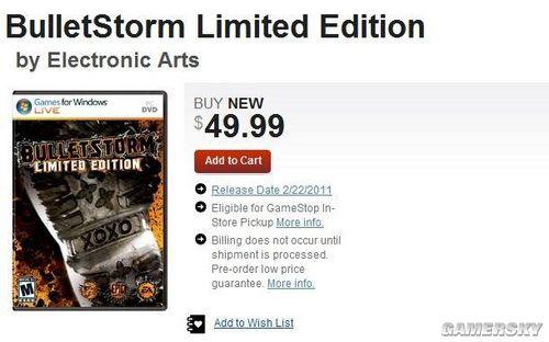 《子弹风暴》PC限定版火热预购细节公布