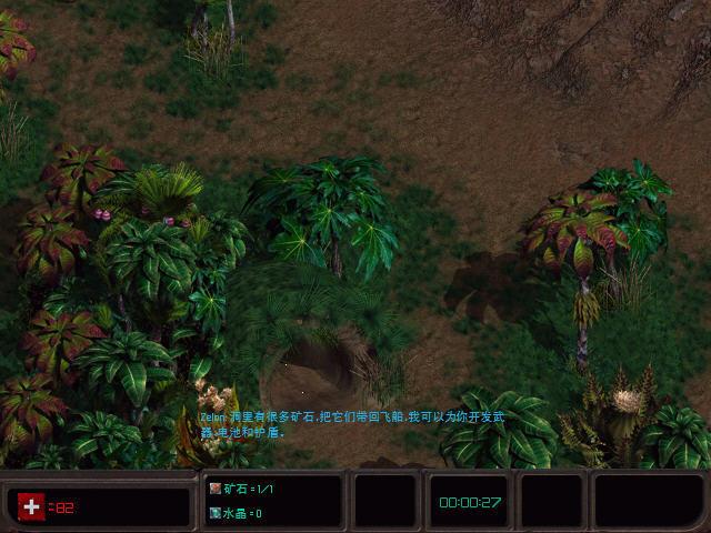 ZAX异形猎人截图2