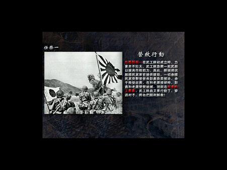 1937特种兵截图1