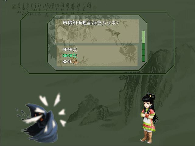 百花物语:镜花缘截图1